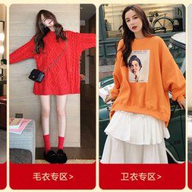 Mua sỉ quần áo Quảng Châu có gì nổi trội
